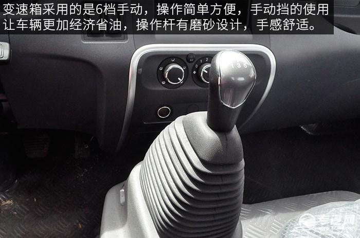 江淮骏铃希尔博4吨直臂随车吊评测之驾驶室档位操作杆