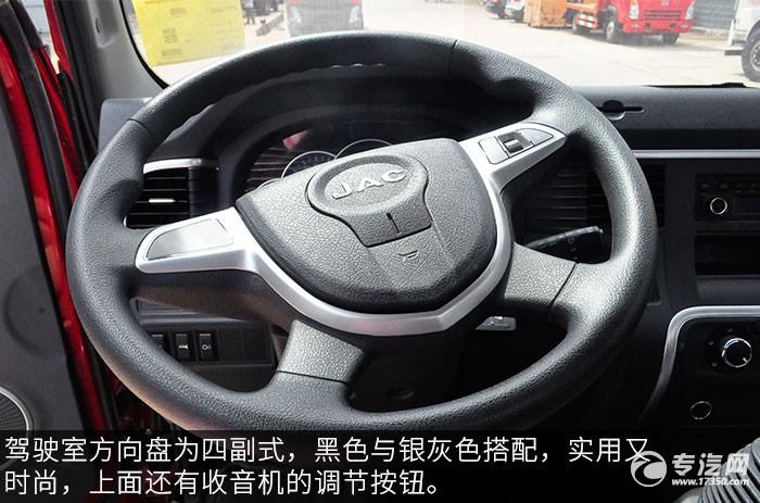 江淮骏铃希尔博4吨直臂随车吊评测之驾驶室方向盘
