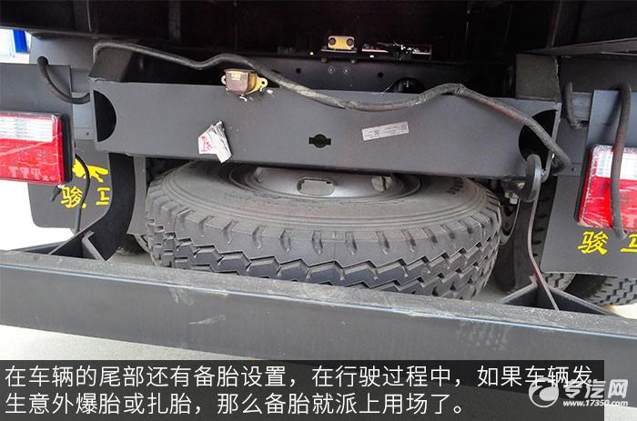江淮骏铃希尔博4吨直臂随车吊评测之底盘备胎