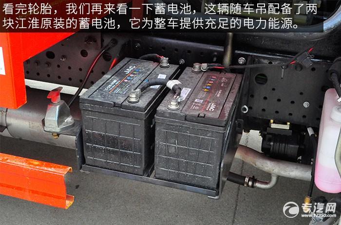 江淮骏铃希尔博4吨直臂随车吊评测之底盘蓄电池