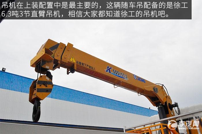 东风D913徐工6.3吨直臂随车吊评测之上装吊机
