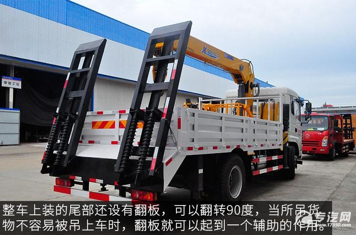 东风D913徐工6.3吨直臂随车吊评测之上装细节