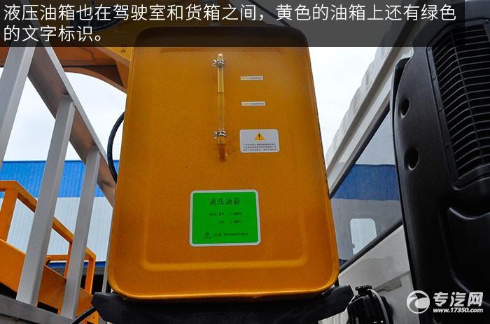 东风D913徐工6.3吨直臂随车吊评测之上装液压油箱