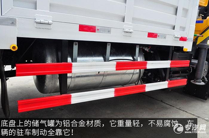 东风D913徐工6.3吨直臂随车吊评测之底盘储气罐