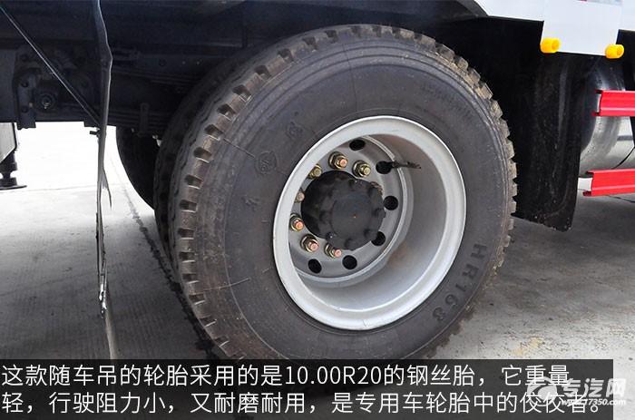 东风D913徐工6.3吨直臂随车吊评测之底盘轮胎