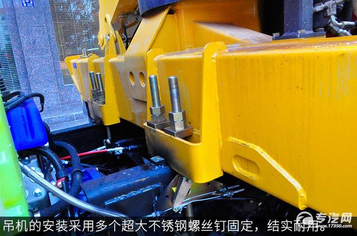 大运奥普力5吨徐工折臂随车吊评测之上装细节