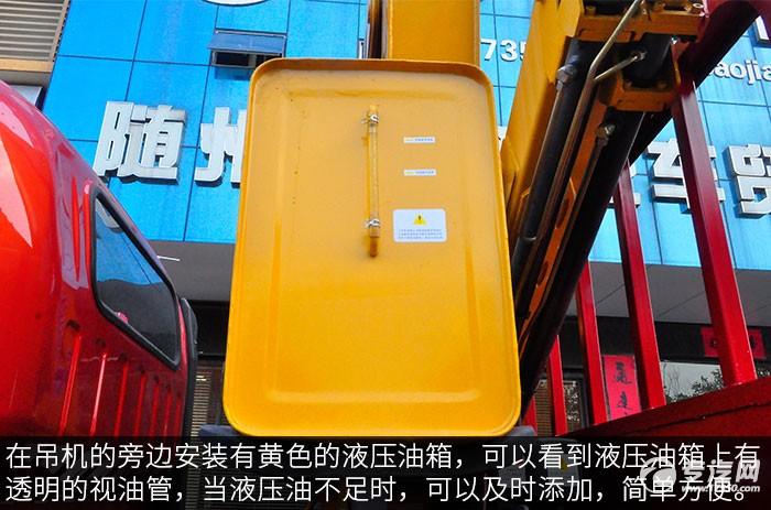 大运奥普力5吨徐工折臂随车吊评测之上装液压油箱
