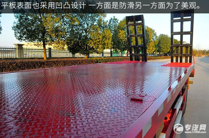 陕汽轩德X6平板运输车花纹板
