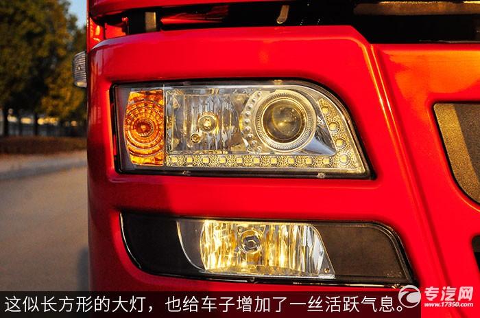 陕汽轩德X6平板运输车大灯组合