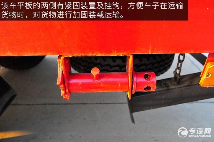 陕汽轩德X6平板运输车紧固装置