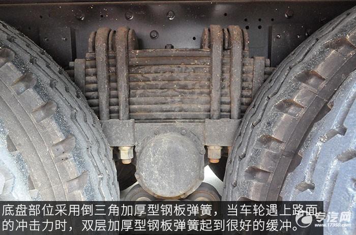 陕汽轩德X6前四后八平板运输车钢板弹簧