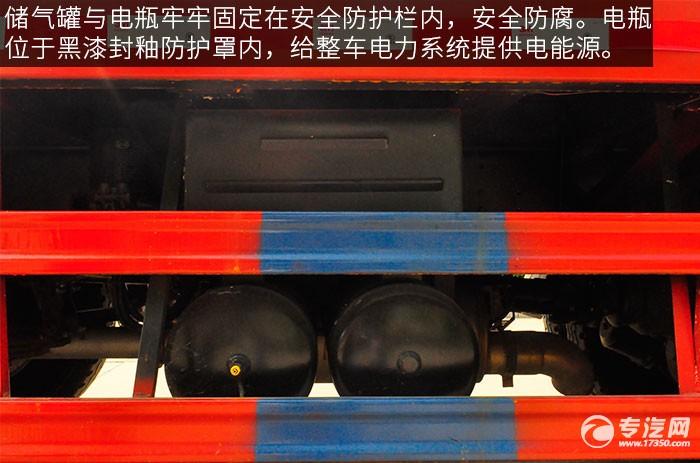 陕汽轩德X6前四后八平板运输车储气罐