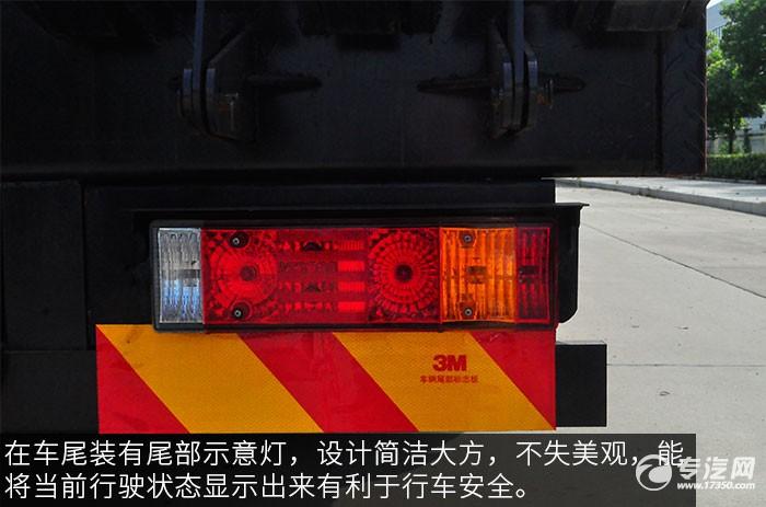 陕汽轩德X6前四后八平板运输车尾灯