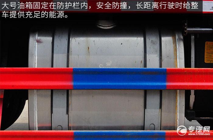 陕汽轩德X6前四后八平板运输车油箱