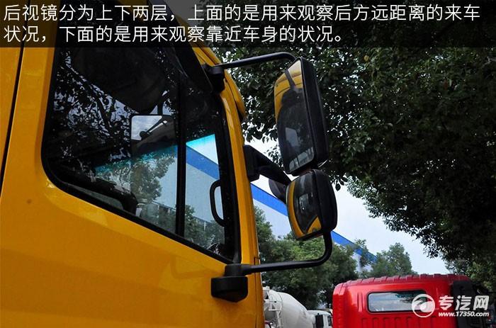 江淮格尔发K5L平板运输车后视镜