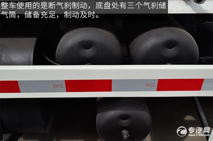 东风神宇御虎3.47方搅拌车储气罐