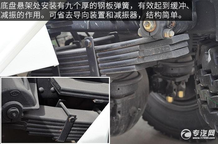 东风神宇御虎3.47方搅拌车弹簧钢板