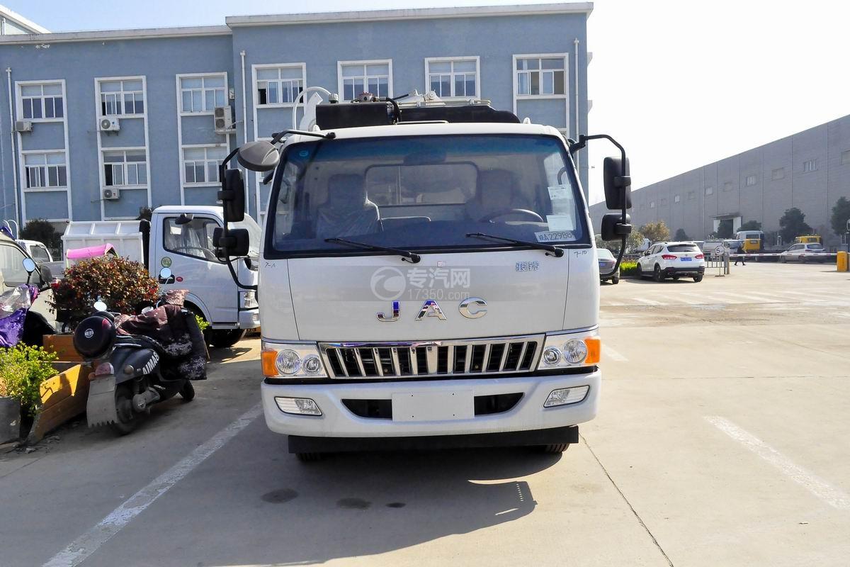 江淮骏铃E6自装卸式垃圾车正面图