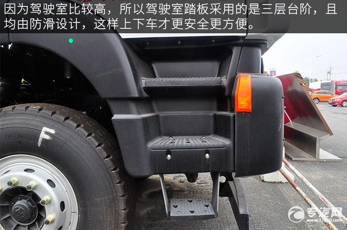 紅巖杰獅后雙橋4.2方攪拌車駕駛室踏板