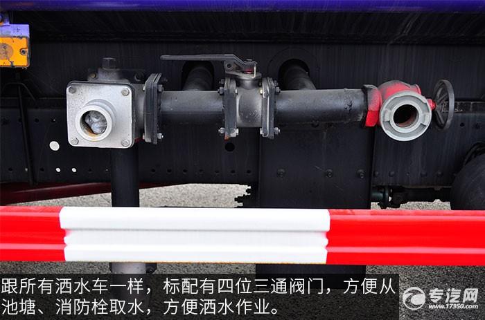 东风多利卡D9喷雾洒水车球阀