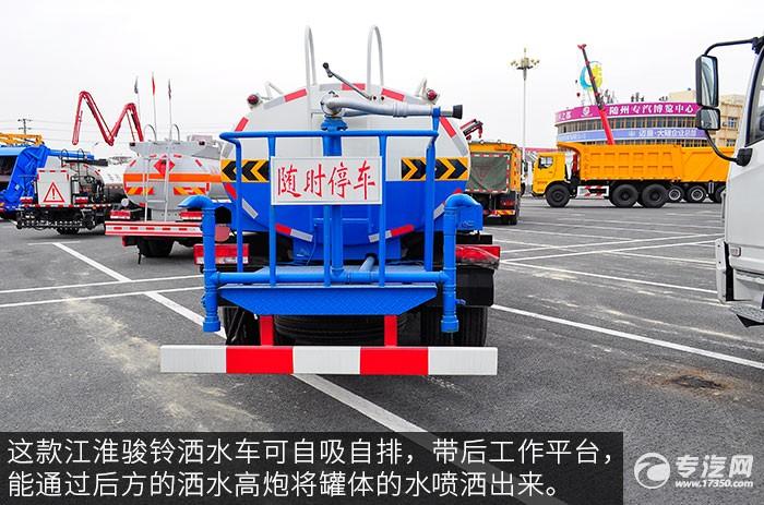 江淮骏铃5吨洒水车后工作平台