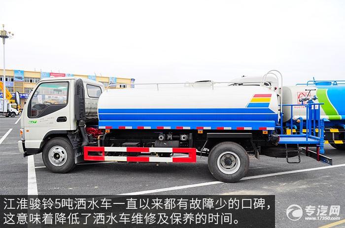 江淮骏铃5吨洒水车