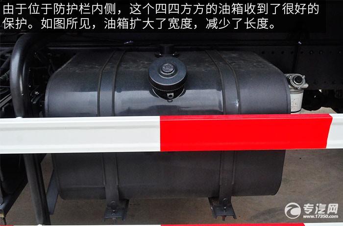 東風多利卡D9綠化噴灑車的油箱