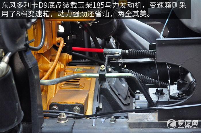 東風多利卡D9綠化噴灑車的發動機