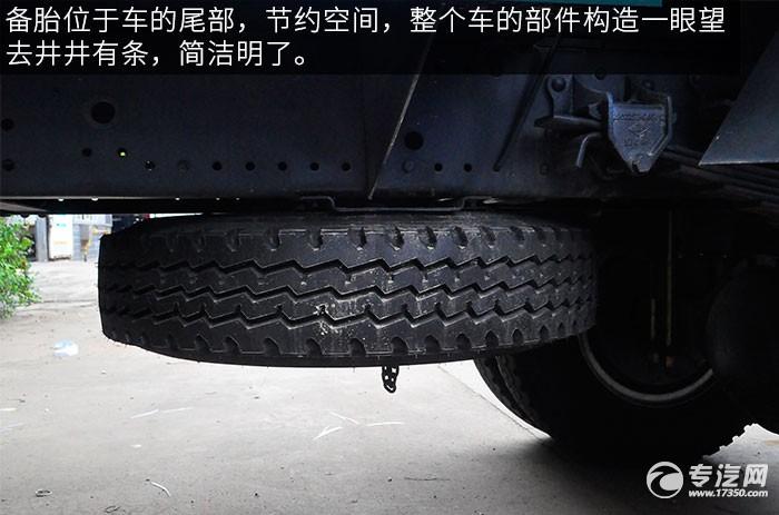 东风多利卡D9绿化喷洒车的备胎