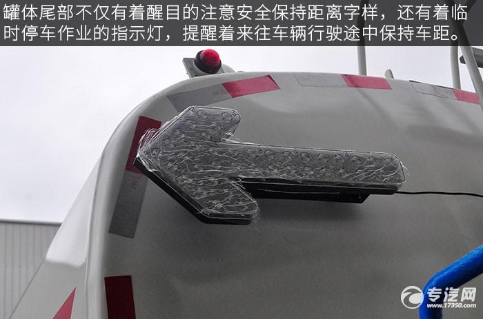 东风多利卡D9绿化喷洒车尾部指示灯