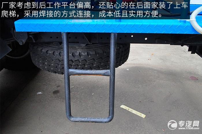 东风多利卡D9绿化喷洒车上车爬梯