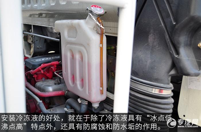 东风凯普特单桥压缩式垃圾车冷却液