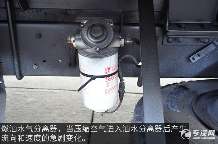 东风凯普特单桥压缩式垃圾车水气分离器