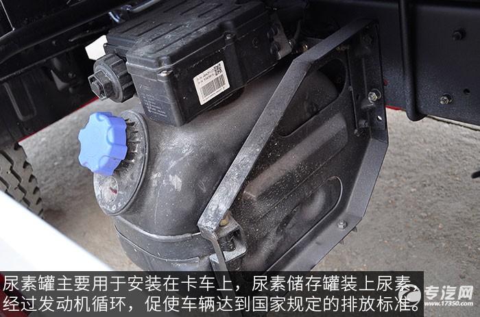 东风凯普特单桥压缩式垃圾车尿素箱