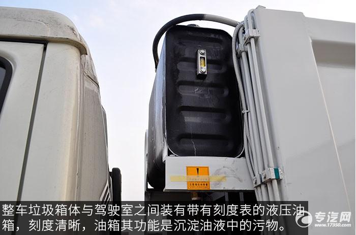 东风凯普特单桥压缩式垃圾车液压油箱