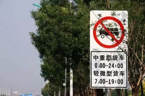 重大节假日期间,G40(上海段)将对黄牌货车限行