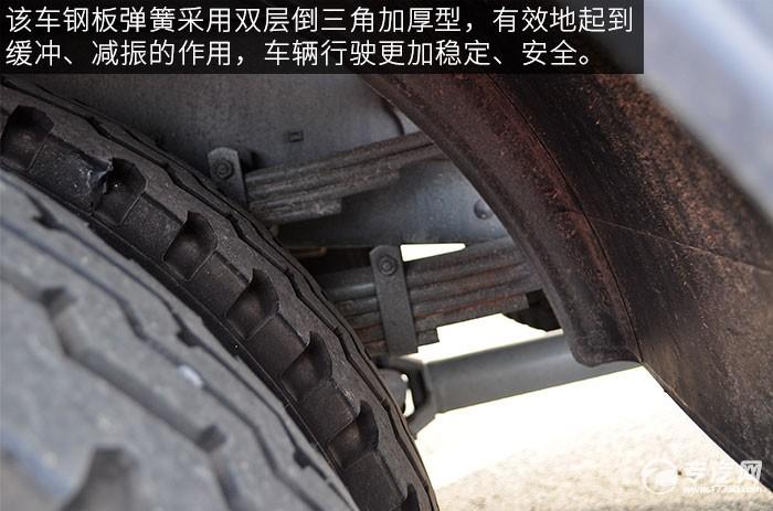 重汽豪沃单桥压缩式垃圾车钢板弹簧