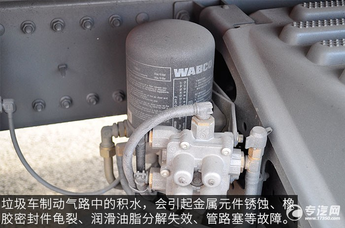 重汽豪沃单桥压缩式垃圾车干燥罐