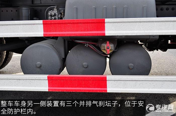 重汽豪沃单桥压缩式垃圾车储气罐