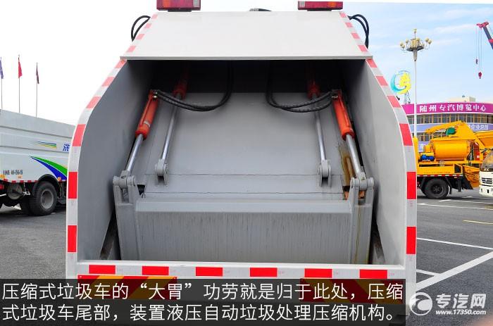重汽豪沃单桥压缩式垃圾车压缩机构