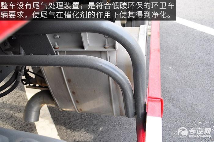重汽豪沃单桥压缩式垃圾车尾气处理装置