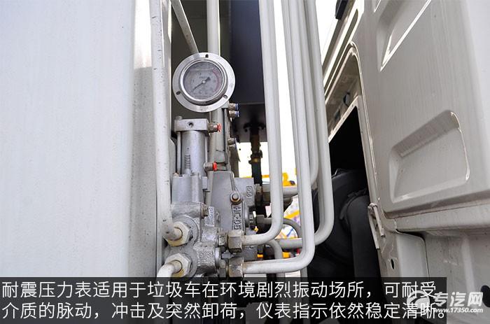 重汽豪沃单桥压缩式垃圾车压力表