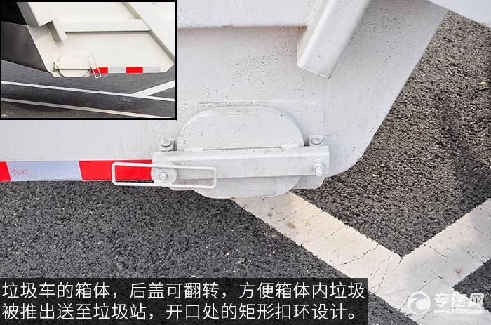 重汽豪沃单桥压缩式垃圾车箱体