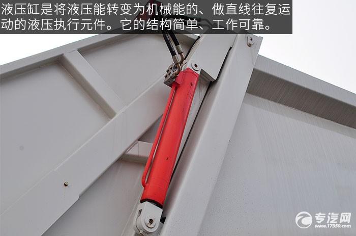 重汽豪沃单桥压缩式垃圾车液压缸