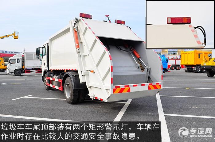 重汽豪沃单桥压缩式垃圾车警示灯