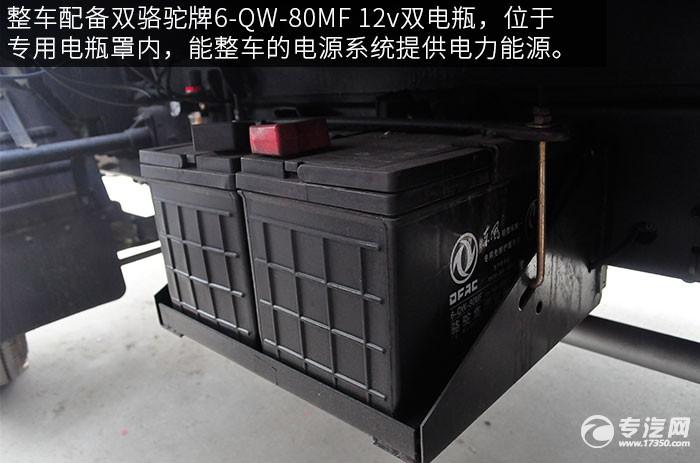 东风福瑞卡压缩式垃圾车蓄电池