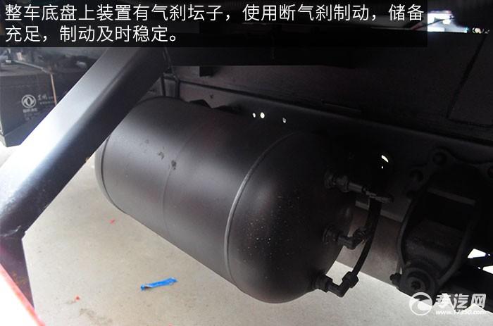 东风福瑞卡压缩式垃圾车储气罐