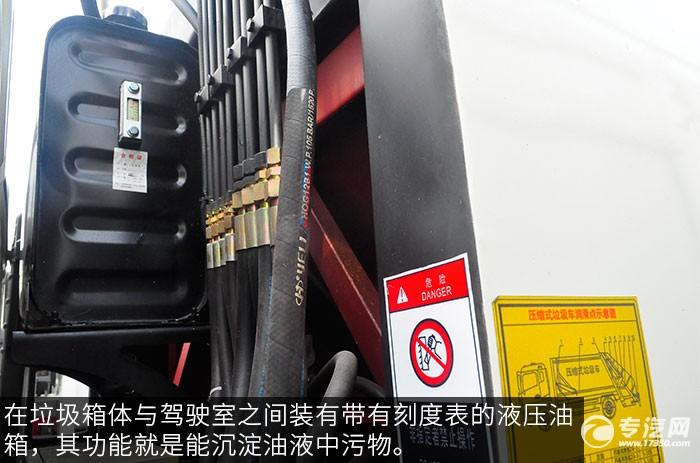 东风福瑞卡压缩式垃圾车液压油箱