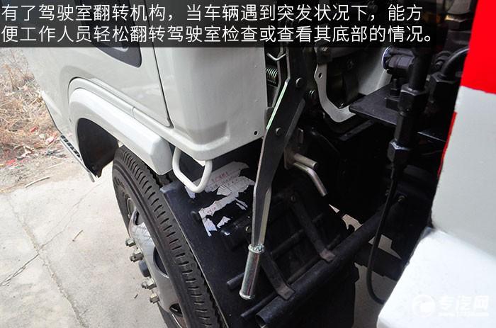 东风福瑞卡压缩式垃圾车翻转机构