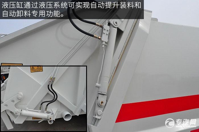 东风福瑞卡压缩式垃圾车液压缸